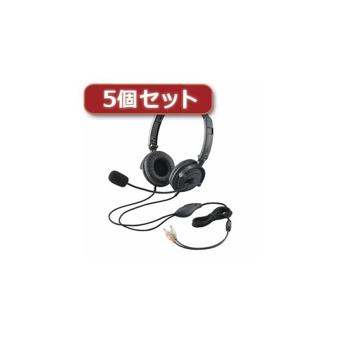 【お気に入り】 5個セットエレコム ヘッドセット(両耳オーバーヘッド) HS-HP20BK HS-HP20BKX5, H&B 5b5935fb