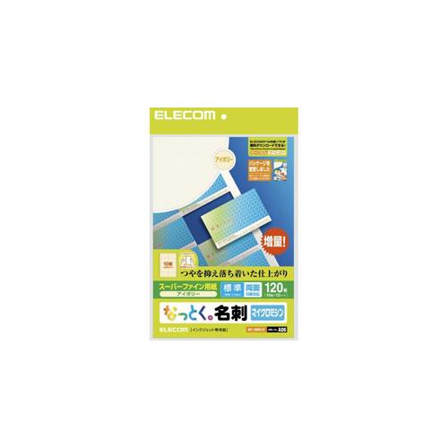 エレコム SALE開催中 なっとく名刺 厚口 ホワイト 塗工紙 日本正規品 MT-HMN2WN