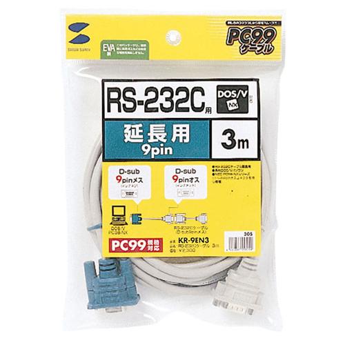 サンワサプライ サンワサプライ RS-232C延長ケーブル(3m) KR-9EN3 敬老の日