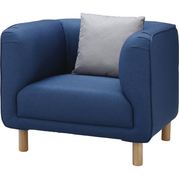 ソファ 1人掛け ソファー コンパクト ファブリック 布張り 肘付き 脚付き 一人掛け 1人用 イス 椅子 北欧 モダン レトロ カフェ風 おしゃれ かわいい リビング 一人暮らし ネイビー