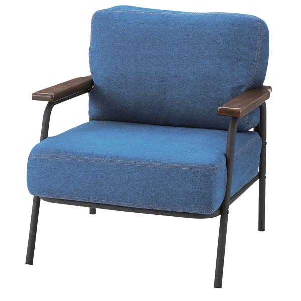 ソファ 1人掛け ポケットコイル ソファー コンパクト スチール ファブリック 布張り 肘付き 脚付き 一人掛け 1人用 イス 椅子 北欧 モダン レトロ カフェ風 西海岸 ブルックリン おしゃれ かわいい リビング 一人暮らし ブルー