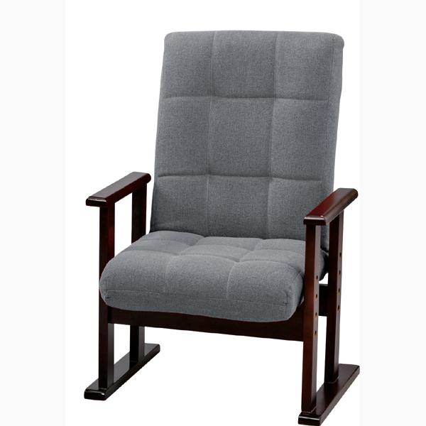 リクライニングチェア 高さ調整 3段階 高さ調節 コンパクト リラックスチェア アームチェア 肘掛け付き 高座椅子 1人掛け 座イス 座椅子 チェアー レトロ モダン 北欧 おしゃれ シンプル 高級感 グレー