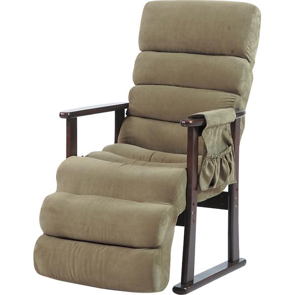 リクライニングチェアー リラックスチェアー コンパクト ソファ 1人掛け 一人掛け 1人用 イス 椅子 チェアー 北欧 モダン レトロ カフェ風 西海岸 ブルックリン おしゃれ かわいい リビング 一人暮らし