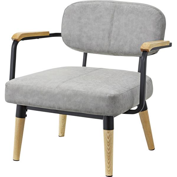 ソファ 1人掛け 一人掛け 1人用 イス 椅子 チェアー チェア 肘付き スチール 北欧 モダン レトロ カフェ風 西海岸 ブルックリン おしゃれ かわいい リビング 一人暮らし
