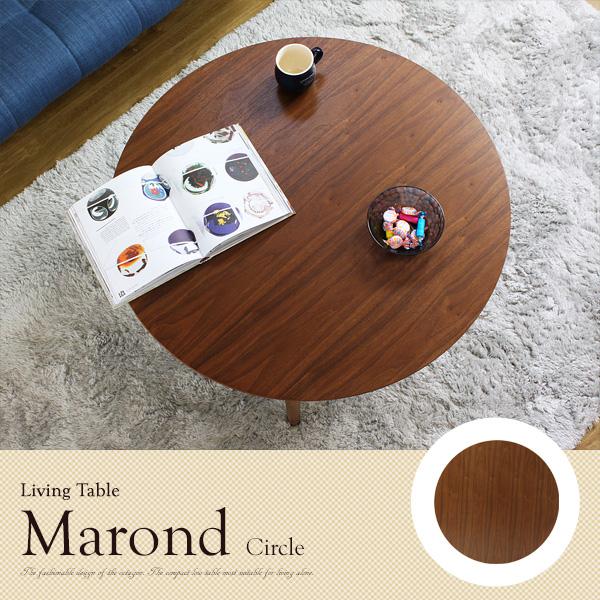 折りたたみテーブル ローテーブル 円 ラウンド 木製 北欧 ウォールナット センターテーブル おしゃれ 座卓 ロー 直径80 【送料無料】