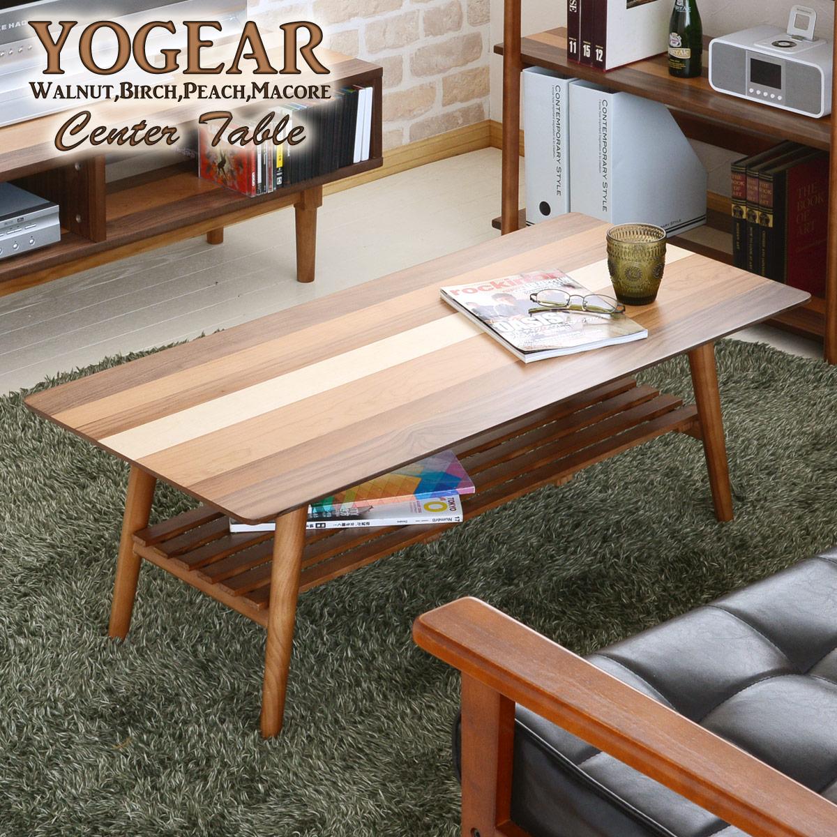 送料無料 テーブル 折りたたみ 幅100cm 棚付き テーブル ウォールナット センターテーブル ローテーブル リビングテーブル 北欧 折畳テーブル 木製 折れ脚 天然木 可愛い おしゃれ 折り畳み式 長方形 スクエア 寄木 かわいい