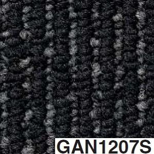 東リ タイルカーペット GA100N サイズ 50cm×50cm 色 GAN1207S 12枚セット 【日本製】