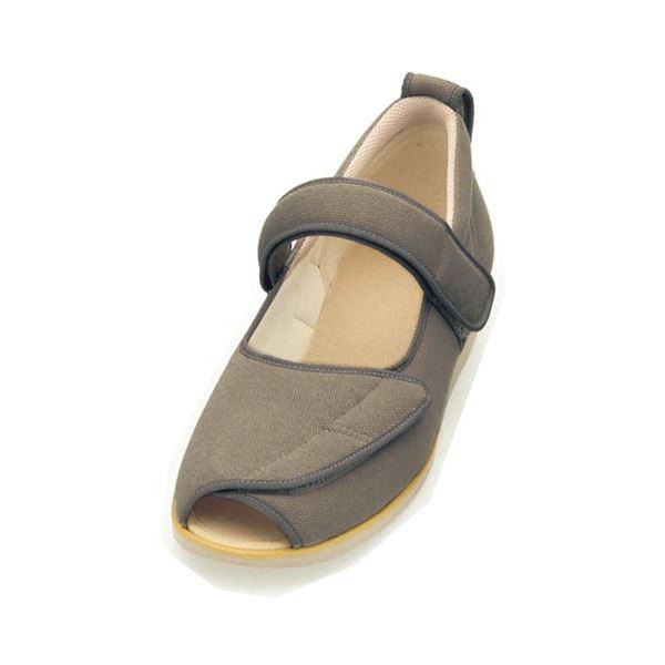 介護靴 施設・院内用 オープンマジック2 7E(ワイドサイズ) 7010 両足 徳武産業 あゆみシリーズ /LL (24.0~24.5cm) Mグレー