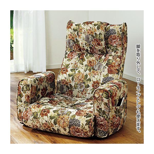 ●日本正規品● 花柄TVが見やすいシアターチェア 花柄, ニシウワグン:30a31b0a --- foreigndrama.xyz