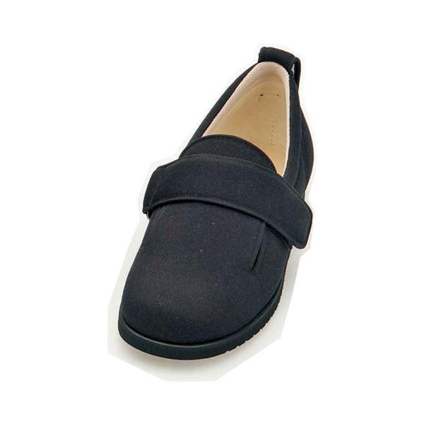 介護靴 施設・院内用 ダブルマジック2 7E(ワイドサイズ) 7006 両足 徳武産業 あゆみシリーズ /M (22.0~22.5cm) ブラック