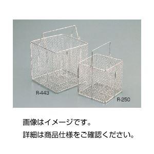 (まとめ)ステンレス角かご R-200【×3セット】