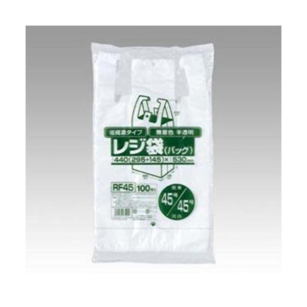 省資源レジ袋東45西45号100枚入HD半透明RF45 【(20袋×5ケース)合計100袋セット】 38-392