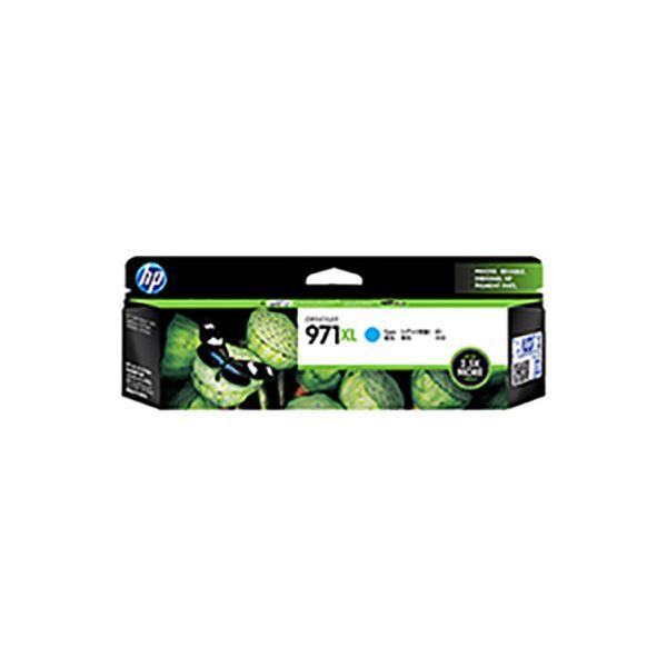 【純正品】 HP インクカートリッジ 【CN626AA HP971XL C シアン】