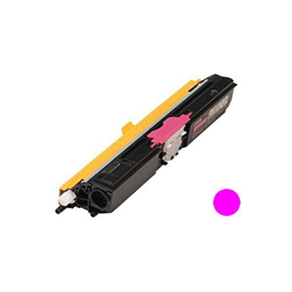 【純正品】 EPSON エプソン トナーカートリッジ 【LPC4T7MV マゼンタ】 Mサイズ 環境推進 トナー