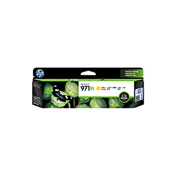 【純正品】 HP インクカートリッジ 【CN628AA HP971XL Y イエロー】