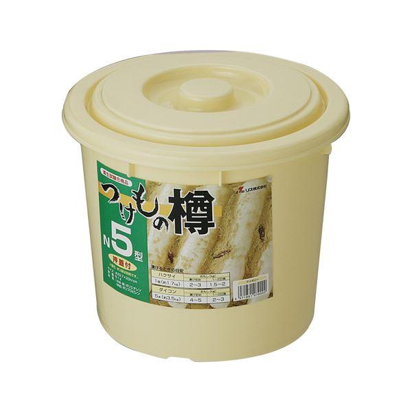 【30セット】 漬物樽/漬物用品 【NI-5型】 アイボリー 本体・蓋:PE 押し蓋:PP 〔キッチン用品 家庭用品 手づくり〕【代引不可】