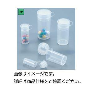 (まとめ)PPサンプル管 No634ml(75本入)【×3セット】