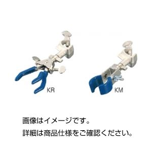 (まとめ)回転式ムッフ付クランプKR-2【×3セット】