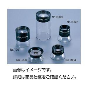(まとめ)ピークルーペ No.1964【×3セット】