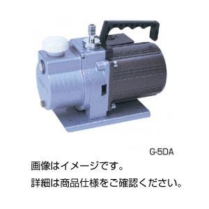 直結型油回転真空ポンプG-5DA