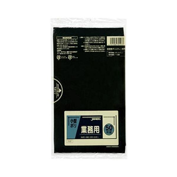 業務用小型ポリ50枚入02LLD黒 P07 【(50袋×5ケース)合計250袋セット】 38-316