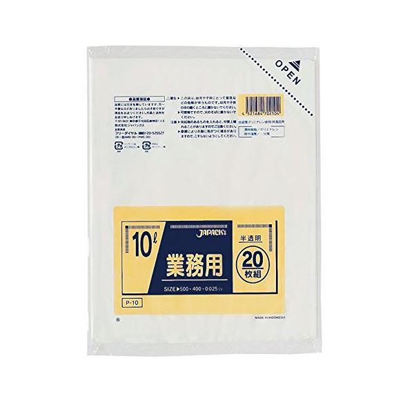 業務用10L 20枚入025LLD半透明 P10 【(50袋×5ケース)合計250袋セット】 38-320