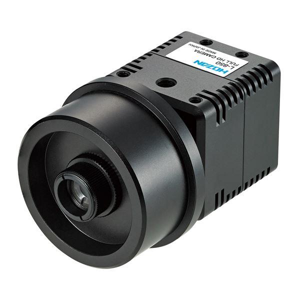 【ホーザン】フルHDカメラ(HDMI接続) L-850