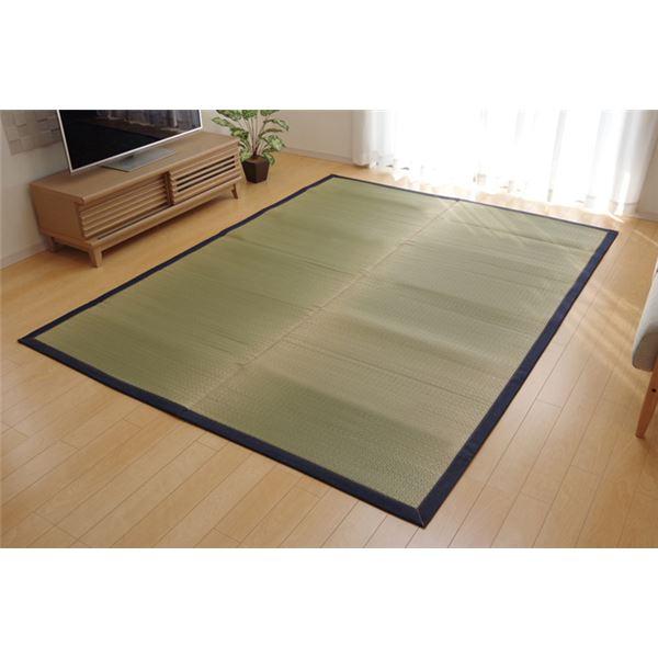 純国産 い草ラグカーペット 『F)MUKU』 約140×140cm(デニム)