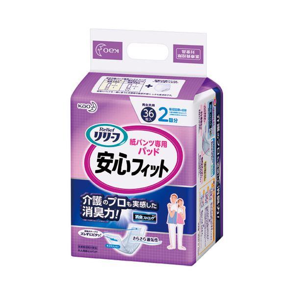(業務用10セット) 花王 リリーフ紙パンツ専用安心フィット