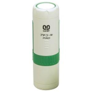 (業務用20セット) サンビー データ印/プチコールプロ15 【領収】油性顔料系インキ PTP-15K