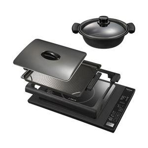 パナソニック(家電) IHホットプレート (ブラック) KZ-HP2100-K