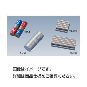 (まとめ)アルニコ磁石(10本組)YA-60 6φ×60m【×3セット】