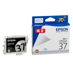 (業務用40セット) EPSON エプソン インクカートリッジ 純正 【ICGY37】 グレー(灰)