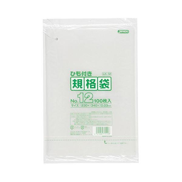 規格袋ひも付 12号100枚入03LLD透明 LK12 【(40袋×5ケース)合計200袋セット】 38-469