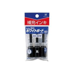 (業務用200セット) シヤチハタ 補充インキ/アートライン潤芯用 KR-NDW 黒 3本 ×200セット