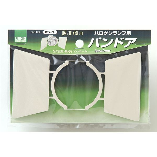 (業務用セット) ELPA バンドア ホワイト G-312H 【×5セット】