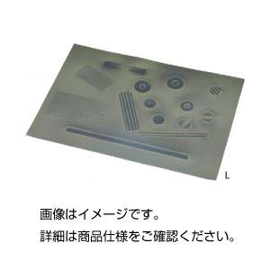 (まとめ)着磁パターン観察シートS【×3セット】