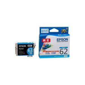 (業務用50セット) EPSON エプソン インクカートリッジ 純正 【ICC62】 シアン(青)