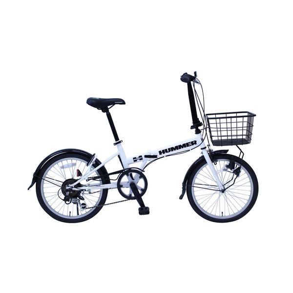 ハマー製 折りたたみ自転車 【かご付き 6段ギア ホワイト】20インチ スチール 『HUMMER』 〔通勤 通学〕【代引不可】