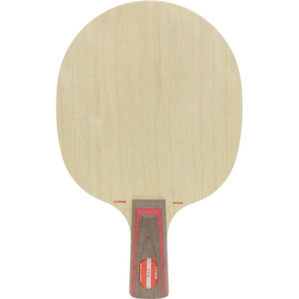 STIGA(スティガ) 中国式ラケット CLIPPER WOOD PENHOLDER(クリッパーウッド ペンホルダー)
