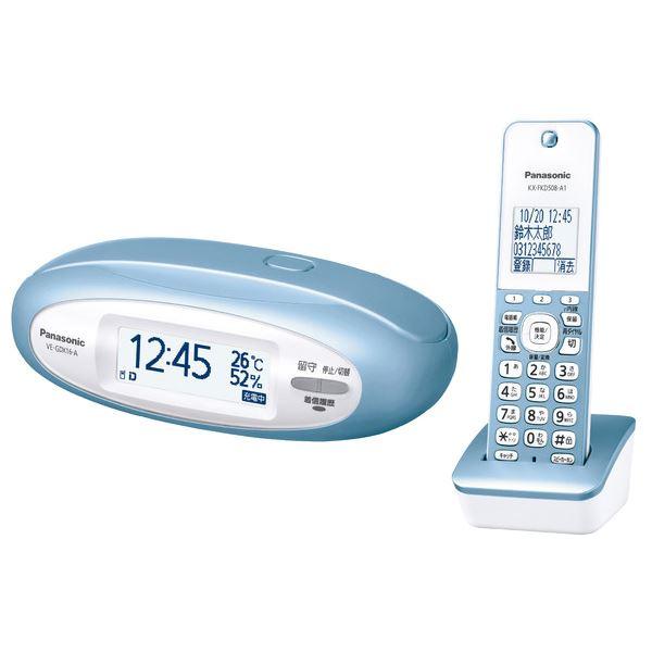 パナソニック(家電) コードレス電話機(親機に置く専用子機1台+子機1台付き)(メタリックブルー)