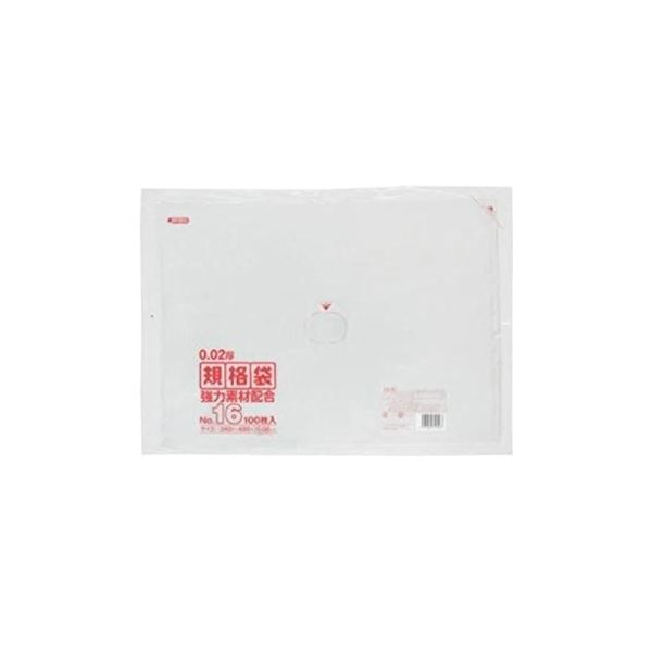 規格袋 16号100枚入02LLD+メタロセン透明 KN16 【(25袋×5ケース)125袋セット】 38-428