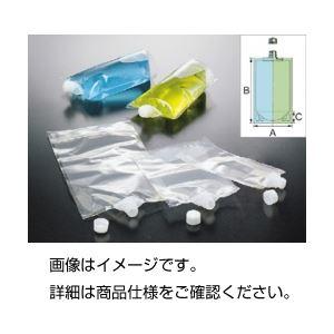 (まとめ)マイティーパックNo850(20枚)【×3セット】