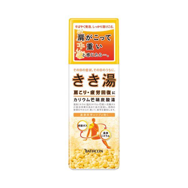 (業務用10セット) バスクリン きき湯 カリウム芒硝炭酸湯 360g