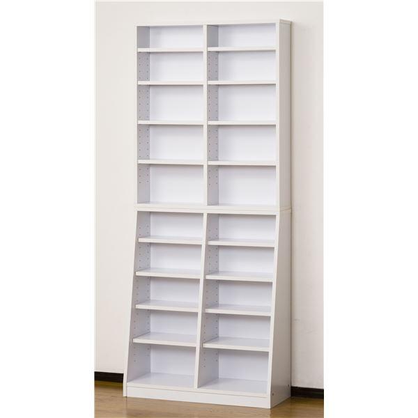 シンプル書棚/本棚 【幅75cm】 ホワイト 可動棚付き 【組立】