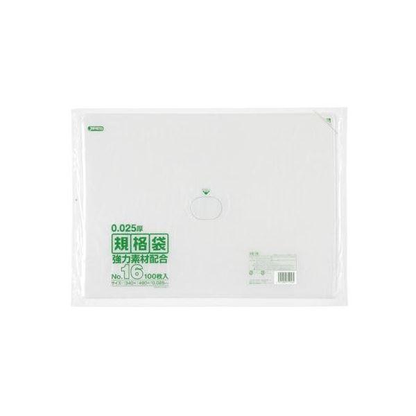 規格袋 16号100枚入025LLD+メタロセン透明 KS16 【(15袋×5ケース)75袋セット】 38-441