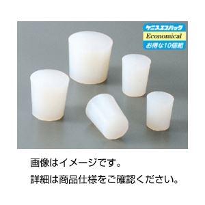 (まとめ)シリコンゴム栓 No.15 (10個組)【×3セット】