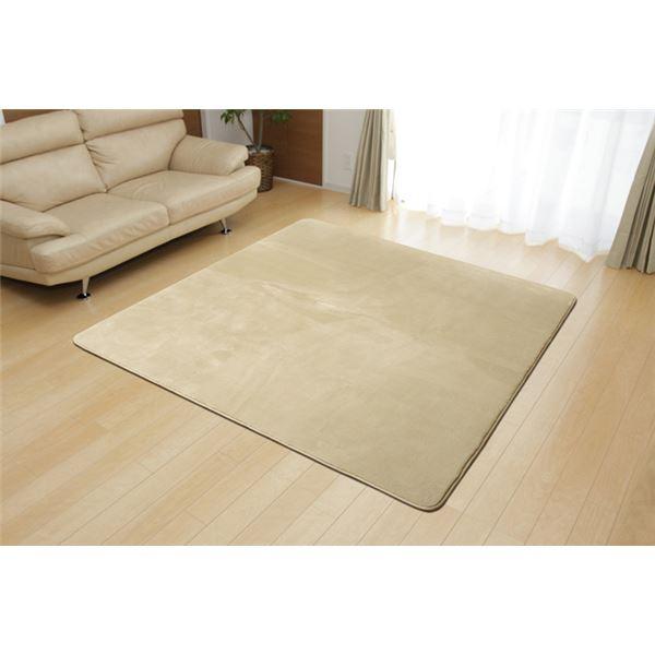 ラグマット カーペット 4畳 無地 フランネル 『フラン』 ベージュ 約200×300cm(ホットカーペット対応)