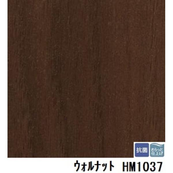 サンゲツ 住宅用クッションフロア ウォルナット 板巾 約10.1cm 品番HM-1037 サイズ 182cm巾×6m