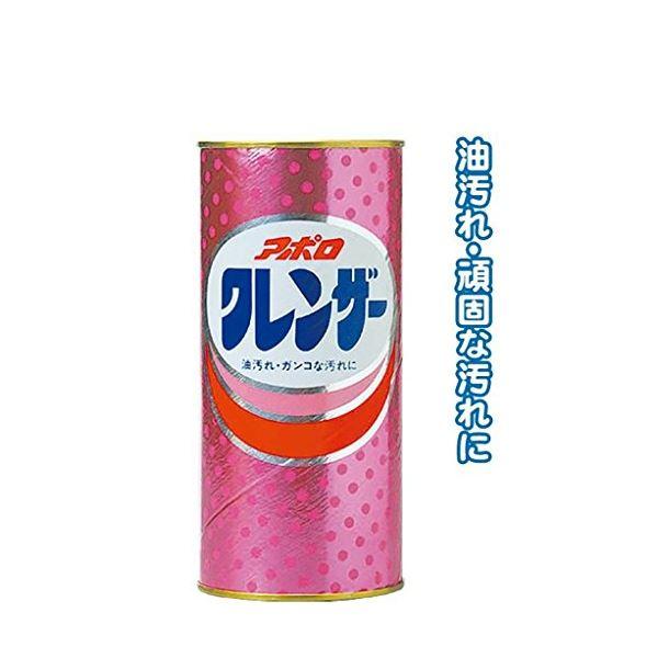 アポロクレンザー400g 【(24本×10ケース)合計240本セット】 30-358